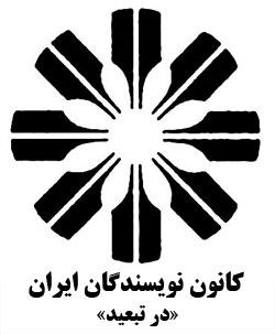 kanoon-logo