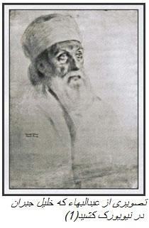 img_18898
