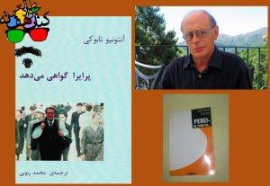 talee-raboobi-book-H1